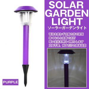 LED ソーラー充電式 ガーデンライト カラフル ライト29339 happiness2014