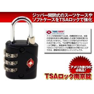 TSAロック 南京錠 鍵 ジッパー ファスナー対応 南京錠TSA533 happiness2014
