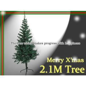 クリスマスツリー 緑 210cm イルミネーション等自由に飾...