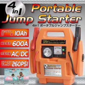 ジャンプスターター エンジンスターター 充電式 アウトドア バッテリー 12V専用 SH-303-1|happiness2014