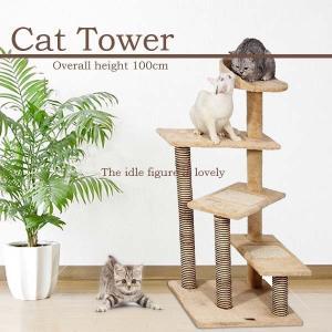 キャットタワー 高さ100cm 爪とぎ ネコ 猫タワー ペット 据え置き 組み立て 猫 ねこ ペット ペット用品 ペットグッズ BCT8049-B happiness2014