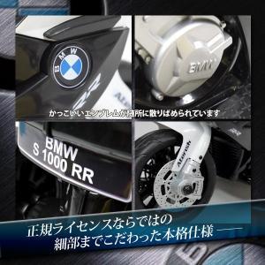 電動乗用バイク BMW S1000 RR 電動バイク 充電式 乗用玩具 アメリカンバイク 子供用 三輪車 キッズバイク バイクJT5188|happiness2014|04