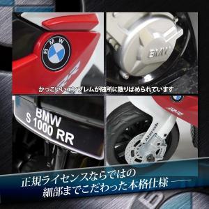 電動乗用バイク BMW S1000 RR 電動バイク 充電式 乗用玩具 アメリカンバイク 子供用 三輪車 キッズバイク バイクJT5188|happiness2014|05