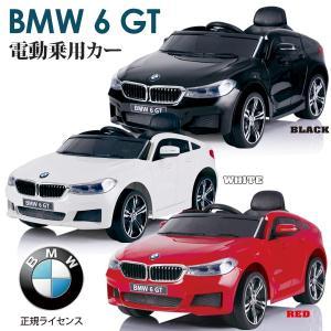 BMW正規ライセンス商品です。 あの憧れの高級車が電動乗用カーになりました! 正規ライセンスならでは...