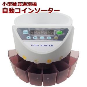 コインカウンター カウント機能付 マネーカウンター 高速高性能 デジタル表示計算機 カウンタCS-550A happiness2014