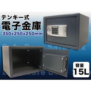デジタル金庫 防犯対策 頑丈な電子ロック 15L テンキー金庫S-25EW happiness2014