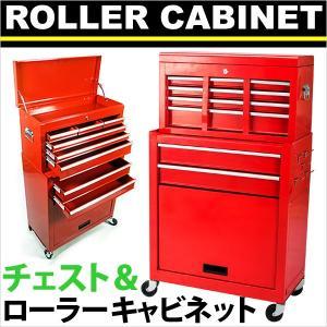 工具箱 道具箱 ローラーキャビネット チェスト&ローラーキャビネット 工具ボックスXTB220|happiness2014