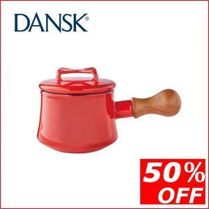 【コベンスタイル バターウォーマーふた付き】  DANSKのコベンスタイルは、キッチンを明るく演出し...