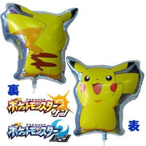 ●ポケットモンスター ピカチュウ・シェイプ サン&ムーン(型抜き) 風船100枚セット |happy-balloon