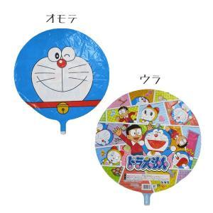 ●ドラえもん45cm丸型風船100枚セット |happy-balloon