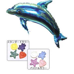 ドルフィン(イルカ)風船ウェイト付5枚セット  |happy-balloon