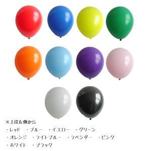 ●ゴム風船◆5インチ丸型スタンダードカラー混合色または、色別約100個セット |happy-balloon