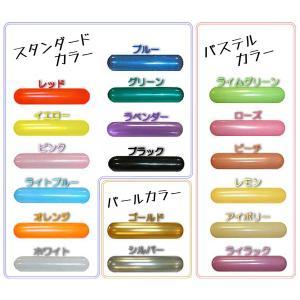 マジックバルーン(260)色別・約100本セット  アソート(混合色)の取扱いはございません。  ★...