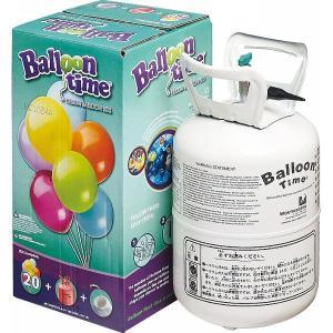 バルーンタイム小・120Lヘリウム缶(風船用ヘリウムガス)|happy-balloon