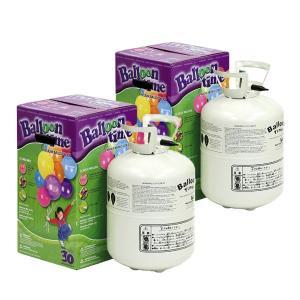バルーンタイム中・230Lヘリウム缶(風船用ヘリウムガス)2本セット|happy-balloon