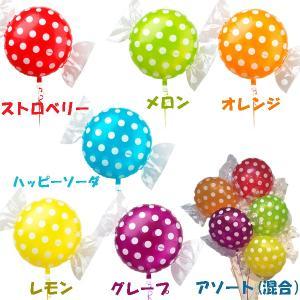 フルーツキャンディー風船・5枚セット  happy-balloon