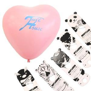 オリジナル・シルク印刷ハート型ゴム風船・風船+動物エコクリップ |happy-balloon