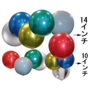 10インチミラーボール風船10枚セット     happy-balloon