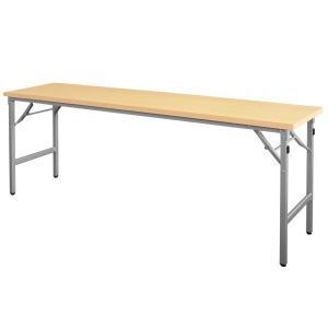 折りたたみ会議テーブル AT-1845NT(棚無・共巻)|happy-circle