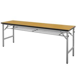 折りたたみ会議テーブル AT-1845S(棚付・ソフトエッジ巻)|happy-circle