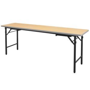 折りたたみ会議テーブル HLT-1845S(ソフトエッジ巻)