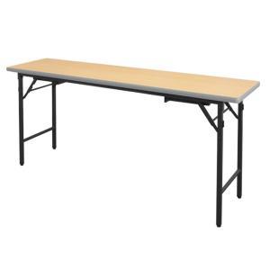 折りたたみ会議テーブル HLT-1875S(ソフトエッジ巻)
