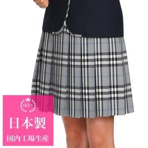 送料無料 スクールサマースカート 薄地夏仕様/膝丈 グレー チェック 日本製 アジャスター 学生 制服 女子高生 中学 高校 プリーツスカート 大きいサイズ対応|happy-classroom
