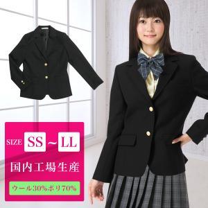 スクールブレザー 黒 ウール30% ポリ70% SS〜LL 日本製 国内生産 学生 制服 上衣 上着 ジャケット 女子高生 女子 レディース ブラック スタンダードタイプ|happy-classroom