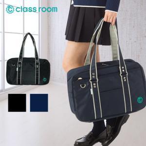 送料無料 スクールバッグ/ネイビー ブラック ナイロン製 学生 制服 通学 女子高生 女の子 女子 カバン 鞄 紺 黒 happy-classroom