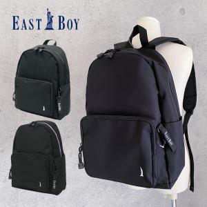 EASTBOY リュック イーストボーイ 19L 撥水生地 Dパック 黒 ブラック 通勤 通学 happy-classroom
