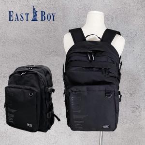 EASTBOY リュック イーストボーイ 30L 撥水生地 Dパック デイパック 黒 ブラック 通勤 通学 happy-classroom