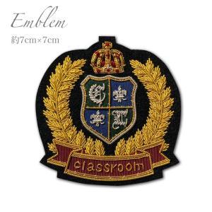 送料無料 モールエンブレム ゴールド 金 ワッペン ブレザー 上衣 ジャケット classroomオリジナル happy-classroom