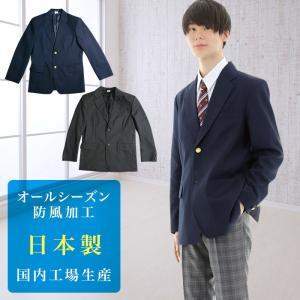 送料無料 男子スクールブレザー 紺 グレー/ウール30%ポリエステル70% 大きいサイズ対応 日本製 学生 制服 上衣 ジャケット メンズ 男の子 男性 ネイビー 無地|happy-classroom