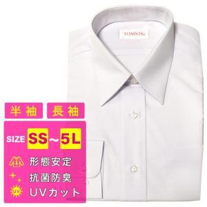 【送料無料】女子 スクールワイシャツ[半袖/長袖]形態安定 抗菌 防臭 UVカット 女の子 レディース 高校生 中学生 小学生 ブラウス 学生 制服 Yシャツ|happy-classroom