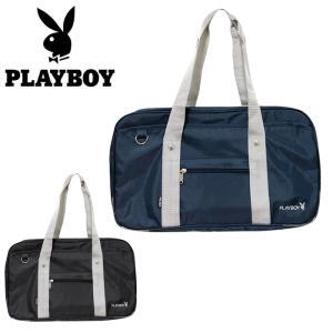 【送料無料】PLAYBOY スクールバッグ/ネイビー紺・ブラック黒[PBMB-120]男女兼用 通学 学校 学生 鞄 カバン 男の子 女の子 happy-classroom