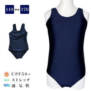 【送料無料】スクール水着 ワンピース/UVカット UV対策 水泳 スイミング プール 競泳 小学校 学生 授業 体育 女の子 女子 女児|happy-classroom
