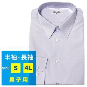 送料無料 半袖 長袖 男子スクールワイシャツS 4L形態安定 男の子 男児 メンズ 学生 制服 大きいサイズ Yシャツ カッターシャツ 学生シャツ|happy-classroom