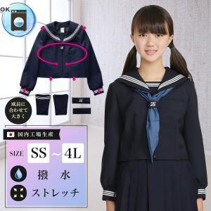 サイズアップ 長袖セーラー服 紺 付属品付 前開きジッパー ウォッシャブル 洗濯可能 3本線 冬用 学生服 ネイビー 女子 女の子 上衣 SS~4L 大きいサイズ対応|happy-classroom