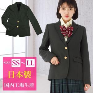 【送料無料】スクールブレザー[モスグリーン 緑]シンプルタイプ 日本製 国内生産 学生 制服 上衣 ジャケット 女子高生 女の子 女子 レディース 中学生 高校生|happy-classroom