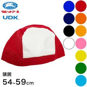 送料無料 水泳帽 スイムキャップ/男女兼用 フリーサイズ メッシュ 名前 ネーム海水浴 プール 男子 女子 男の子 女の子 男性 女性 キッズ[UDK-31]|happy-classroom