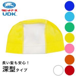 【送料無料】深型タイプ 水泳帽 スイムキャップ/ロングヘアー対応 男女兼用 フリーサイズ 名前 ネーム 海水浴 プール 男子 女子 男性 女性[UDK-32]|happy-classroom