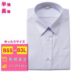 送料無料 女子 学生ワイシャツ B体/長袖 半袖 大きいサイズ ノーアイロン 形態安定 抗菌 防臭 スクールワイシャツ 女子 女の子 学生 角襟|happy-classroom