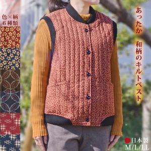 ベスト レディース 和柄キルト 中綿入り M/L/LL 日本製 おしゃれ|happy-clothing
