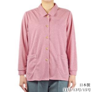 長袖ブラウス 前開きシャツ 11号/13号/15号 日本製 シニア 婦人服 高齢 襟付きカーデ インナーブラウス|happy-clothing