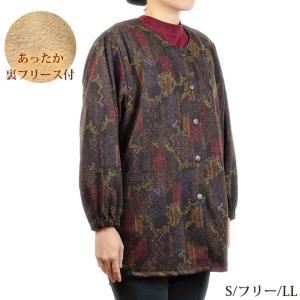 ウール混柄スモック 裏フリース付 S/フリー/LL 日本製 シニア 秋冬 前開き エプロン|happy-clothing