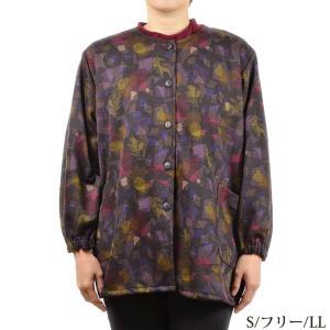 ウール混柄スモック S/フリー/LL 日本製 シニア 秋冬 前開きエプロン|happy-clothing
