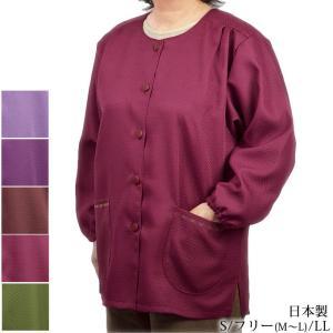 スモック 無地 和調さざ波 S/フリー(M〜L)/LL 大人用 前開きエプロン 日本製 シニア 敬老の日 プレゼント|happy-clothing