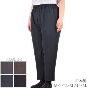 杢無地パンツ 片ポケット ウエスト総ゴム M/L/LL/3L/4L/5L 日本製 シニア レディース ズボン 大きいサイズ|happy-clothing