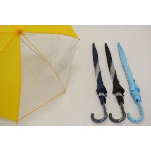 軽くて丈夫なグラスファイバー骨使用 学童 2コマ透明傘 ジャンプタイプ 55cm|happy-clover