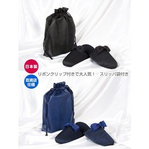 お受験 スリッパ メイドイン山形 グログラン製 お受験スリッパ グログランリボンクリップと収納袋付 日本製 百貨店仕様 お母様Mサイズ|happy-clover